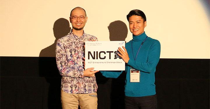 1_NICT2