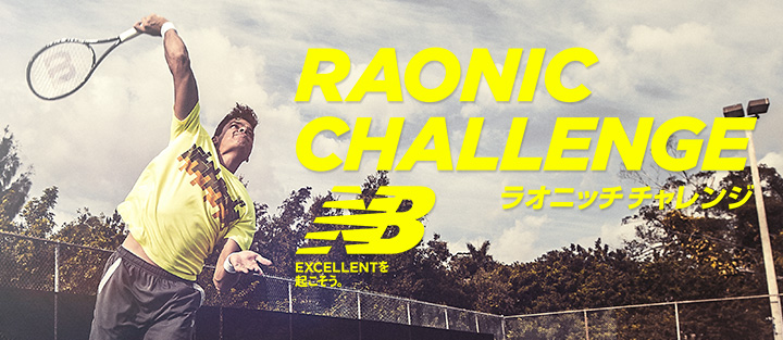 raonic challenge